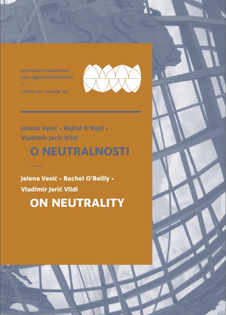neutrality_bookcover